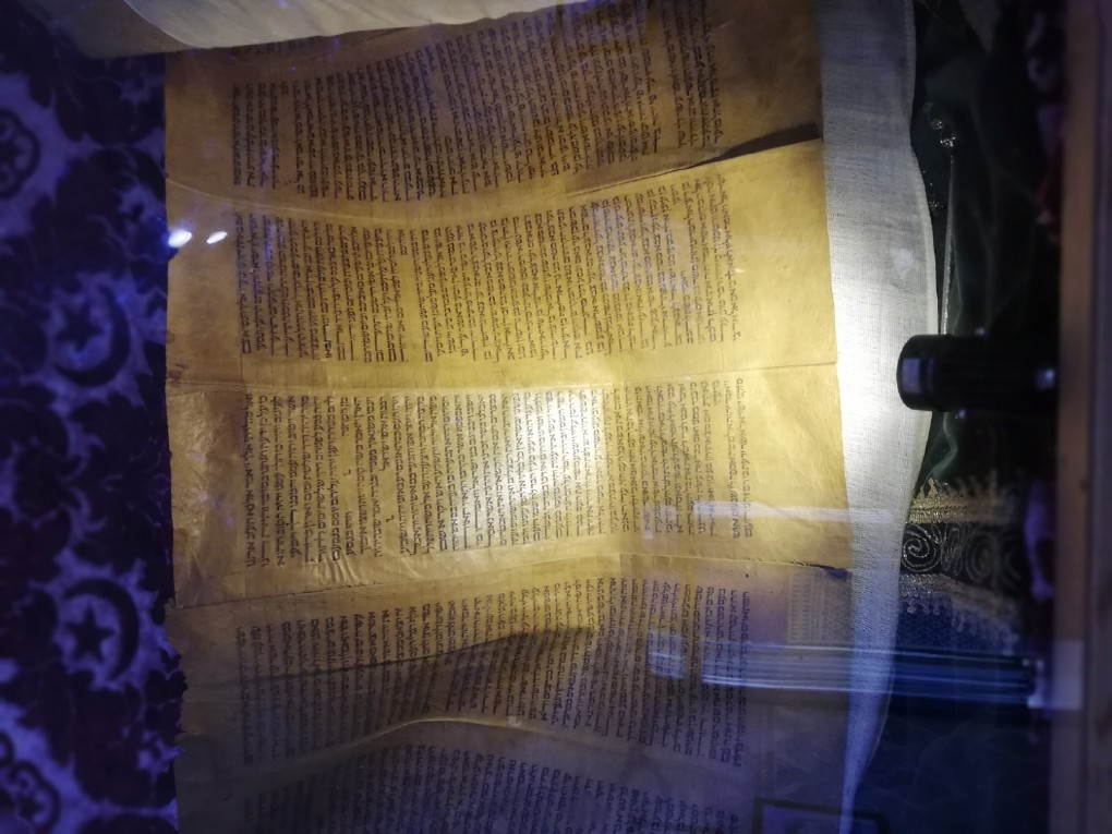 El_Azma-Synagoge_Marrakesch.03.JPG